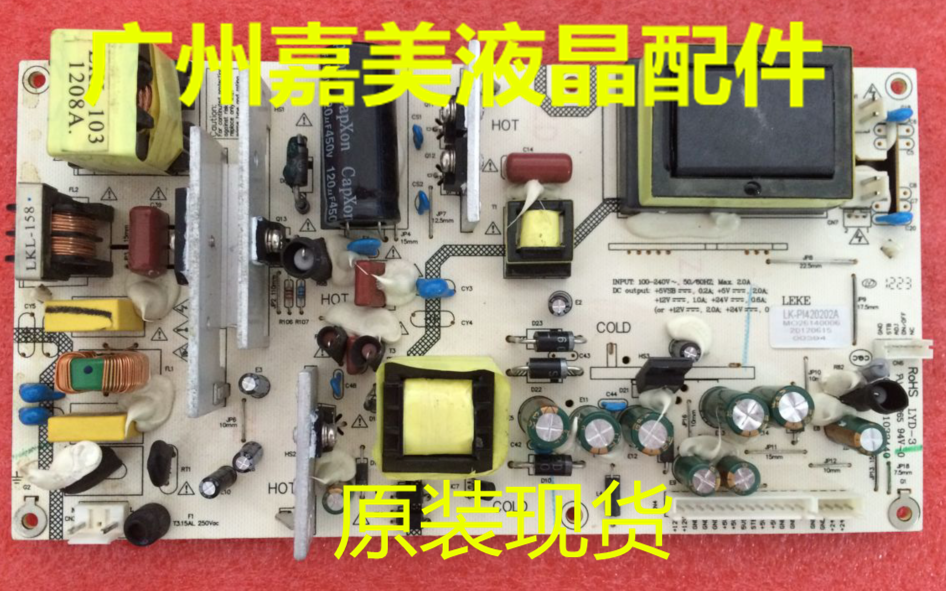 LK-PL420202A  MO26140006 CQC09001033440 LYD-3E320265 stinger lk 3250bfl