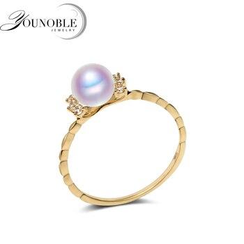 Genuine Wedding 18K Yellow Gold Ring Round Natural Akoya Pearl Ring Fine Jewelry Bridal Women Girls Gift in Box