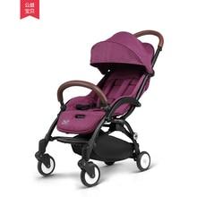 New Travel Baby Portable Folding Umbrella Stroller Sit And Lie Down Bebek Arabasi Super Light Baby Stroller