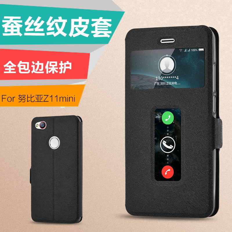 ZTE Nubia Z11 Mini case window Mobile phone cover holster for 5 inch smartphone by free shipping