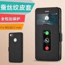 ZTE Nubia Z11 Mini случае окна Мобильный телефон с обложка чехол для 5 дюймов смартфон, бесплатная доставка