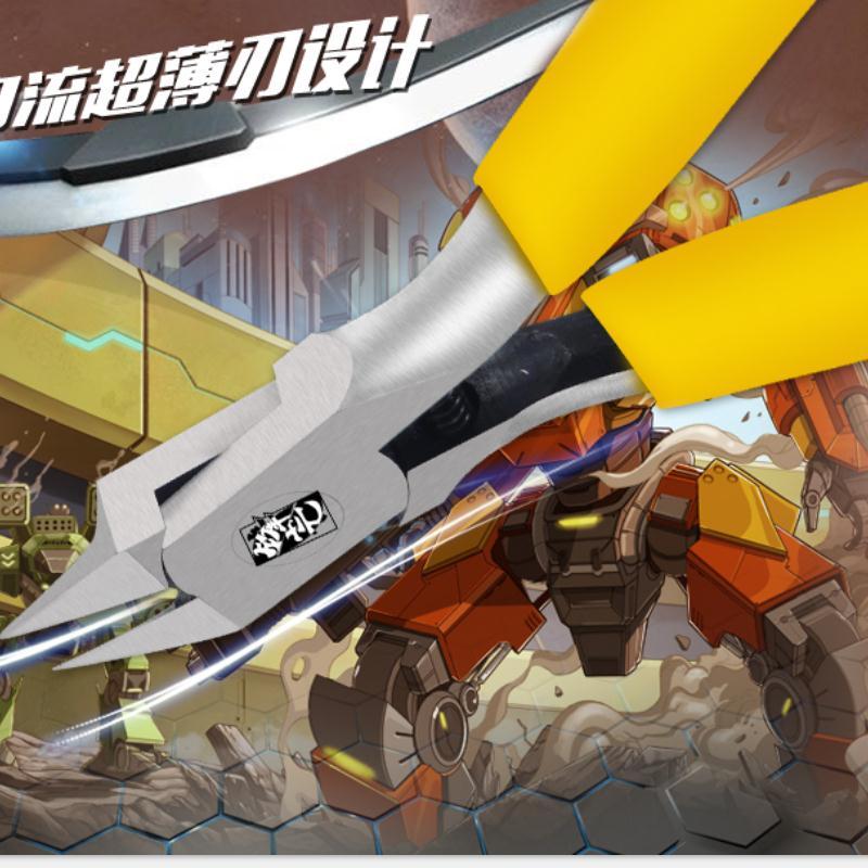 Купить с кэшбэком Ultra-thin Single-blade High Precision Sharp Cutting Pliers Military Gundam Model Assembling Puzzles Multifunctional Tool