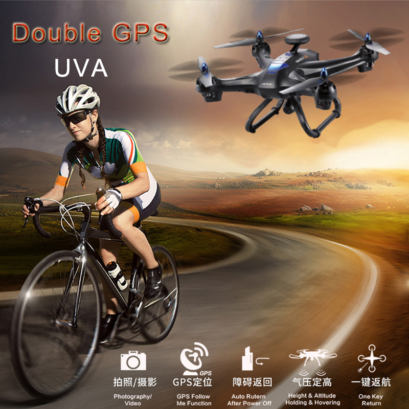 2017New Big Double GPS 4CH 6 Axis Gyro HD 200W camera UAV Quadcopter with 3D flips