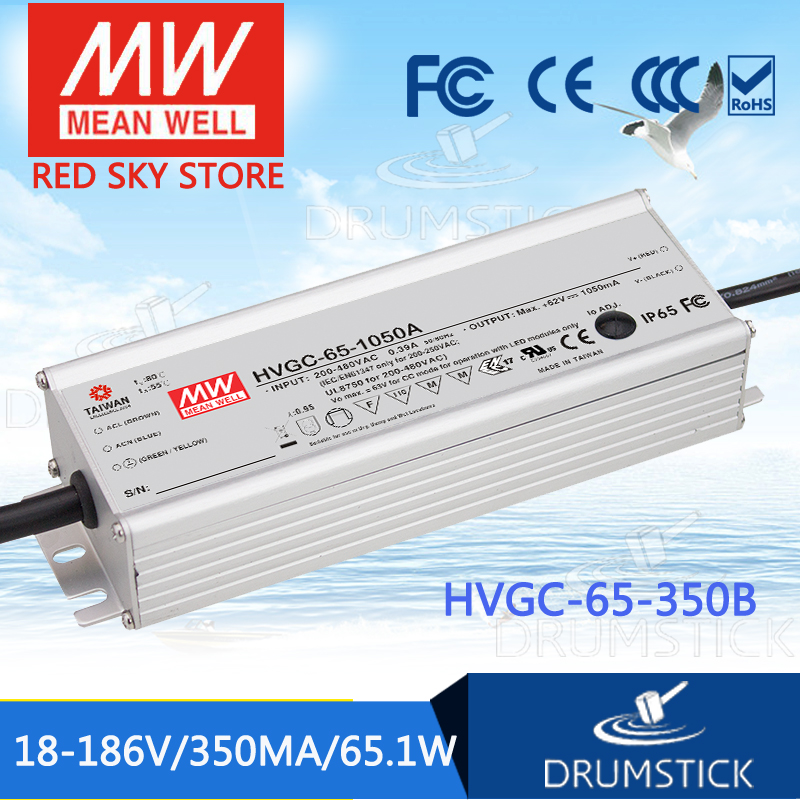 MEAN WELL HVGC-65-350B 18 ~ 186V 350mA meanwell HVGC-65 65.1W Single Output LED Driver Power Supply B Type mean well hvgc 150 350a 42 428v 350ma meanwell hvgc 150 149 8w singleoutput led driver power supply a type