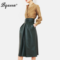 Bqueen 2017 New Spring Fashion Office Long Lantern Sleeve Blouse 2 Pieces Suit Set With PU Leather Skirt Pockets and Shirt Women