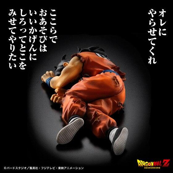 Dragon Ball Z Dead Yamcha Collection Action figures brinquedos