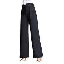 Осенние, размера плюс 4XL, модные, высокая талия, женский костюм, брюки, элегантные, широкие, штаны, OL, с поясом, формальные, брендовые, дизайнерские