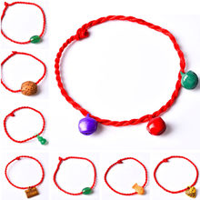 2018 Real Rushed Bracelet Diy Toggle-clasps Round Love Chinese 12 Zodiac Sign Symbol Pendant Bracelet Jewelry String Rope Chain(China)
