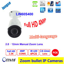 Multi-language IP camera 4MP Bullet Security Camera with POE Network camera Video Surveillance 2.8-12mm zoom lens H.265/ H.264