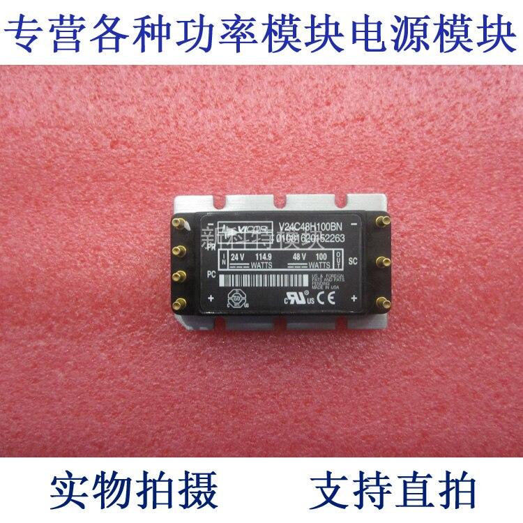 V24C48H100BN 24V-48V-100W DC/DC modulo di alimentazioneV24C48H100BN 24V-48V-100W DC/DC modulo di alimentazione