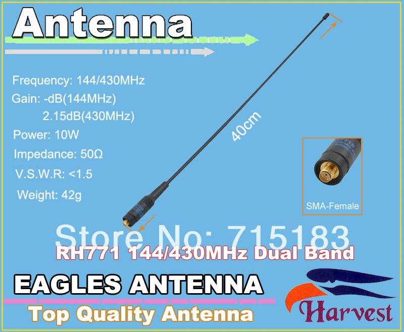 imágenes para Conector SMA-F Cosecha RH771 ANTENA de Alta Ganancia de Doble Banda 144/430 MHz Antena para Baofeng UV-5R UV-5RA UV-5RA + KG-UVD1P TG-UV2 PX-888K
