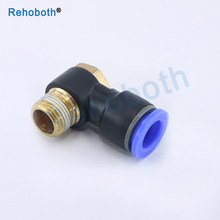 "hexagonal Air Pneumatic Pipe Connector 4mm-12mm OD Hose Tube 1/8"" 1/4"" 3/8"" 1/2"" BSP Male Thread L Shape Gas Quick Joint Fitting(China)"