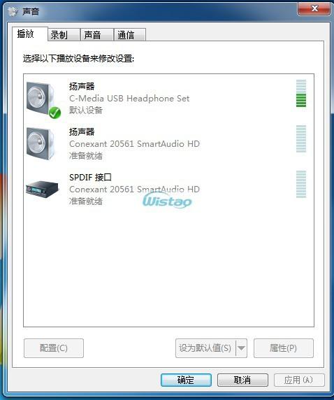 USB SETUP(1)