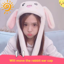 cdebbd41109 Cute Animal Plush Bunny Hat Interesting Moving Up Down Ears Kids Girls Toys  Gift S7JN(