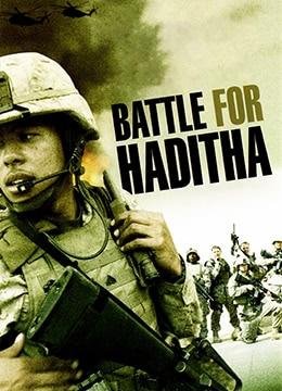 《哈迪塞镇之战》2007年英国剧情,历史,战争电影在线观看