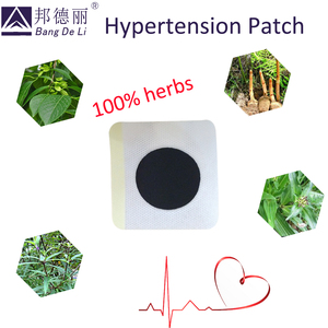 Image 3 - 20 pcs דם אנטי תיקון נדודי שינה רפואה הסינית עייפות הקלה כאב ראש טינטון כאב טיח לחץ דם גבוה נמוך יותר
