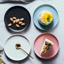 MUZITY керамические твердые пластины Современные стиль фарфор круглой формы десерт или конфеты блюдо 6 дюймов