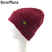Women Fashion Warm Leisure Hat Knitted Wool Hat Female Autumn Casual Cap Men Winter For Women Beanie Warm Cap Skull QR401