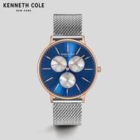 Kenneth Cole часы для Для мужчин кварц, серебро Нержавеющаясталь тонкий Водонепроницаемый Элитный бренд натуральной Для мужчин s часы KC14946011