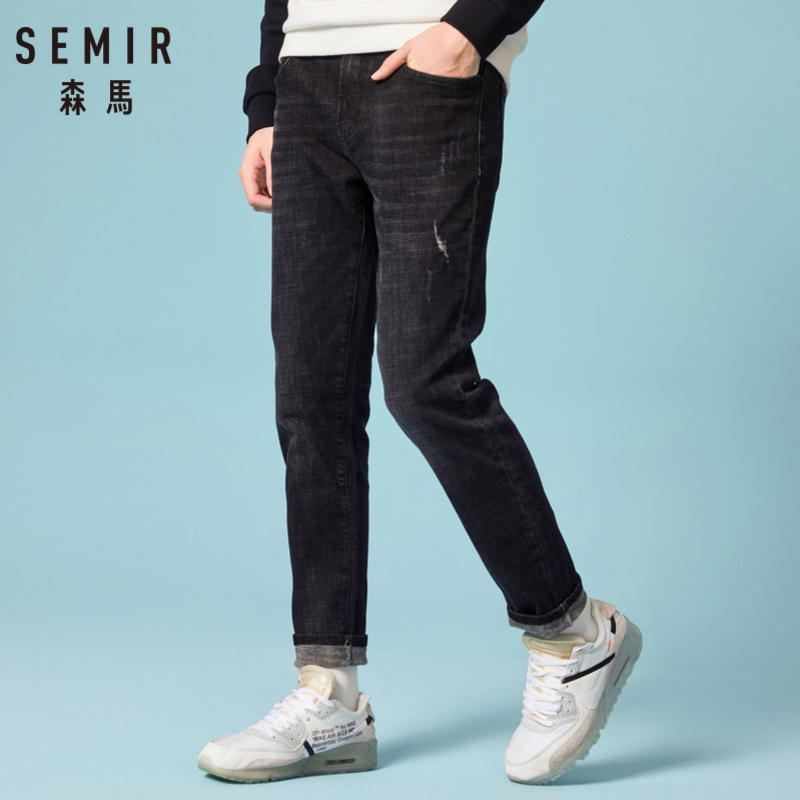 SEMIR Men Retro Slim Fit Cotton Jeans with Destruction Men's Classic Jeans Washed Denim with Zip Fly with Button Streetwear