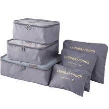FANSON нейлоновая Упаковка Куб дорожная сумка система прочная 6 шт. набор большой емкости сумки унисекс Одежда Сортировка организовать оптом