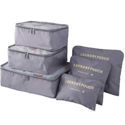 FANSON нейлон куб для упаковки дорожная сумка системы Прочный 6 шт. комплект большой ёмкость сумки одежда унисекс сортировки организовать опт