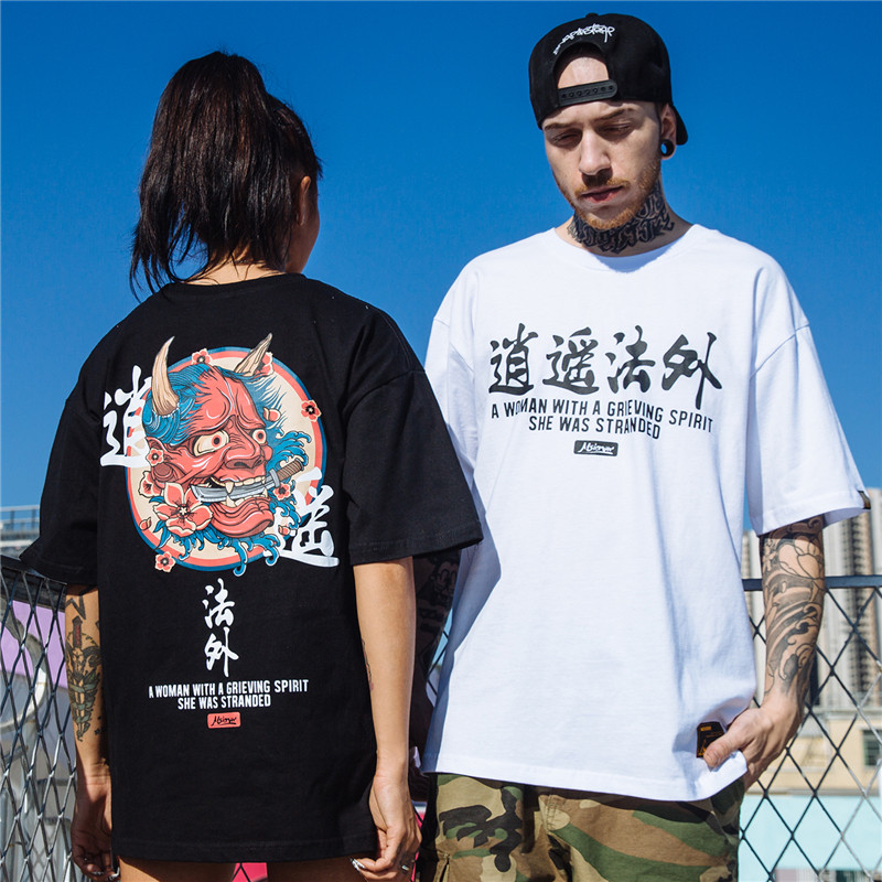 Casual Japan Streetwear Urban Style T-Shirts 1