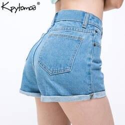 Винтаж Высокая талия обжимной джинсовые шорты для женщин 2019 Европа Стиль Новый модный бренд тонкий повседневное Femme короткие Джинс