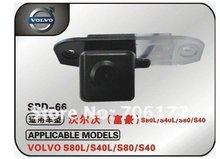 Visión nocturna Especial del coche del CCD que invierte La Cámara de vista trasera del coche cámara cámara trasera para VOLVO S80 SL40 SL80 XC60 XC90 S40 C70