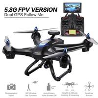 XINLIN X183 Quadcopter двойной gps Drone 5,8 Г Экран дисплея FPV 2MP Wi Fi Камера вертолет или один din gps Дрон квадрокоптер