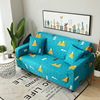 High Quality Moder Couch Cover Sofa Covers For Living Room Soft Cover Universal Seat Covers For