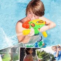 2017 New Arrived Plastics Funny Water Squirt Toy Guns Kids Summer Children Seaside Water Pistol Random