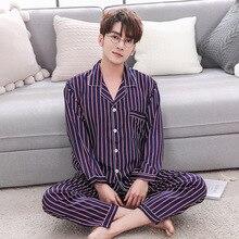 Новые весенние пижамы для мужчин из искусственного шелка и атласа Домашняя одежда пижамный комплект в полоску 2 шт. ночные рубашк
