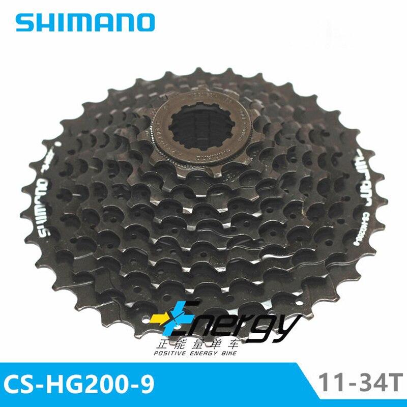 New Shimano CS-HG200 Road Mountain Bike Cassette 9-speed 11-32T