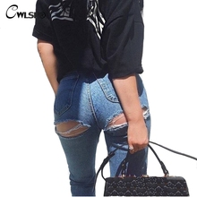 CWLSP Casual High Waist Bottom Ripped Holes Skinny jeans Sexy women Denim