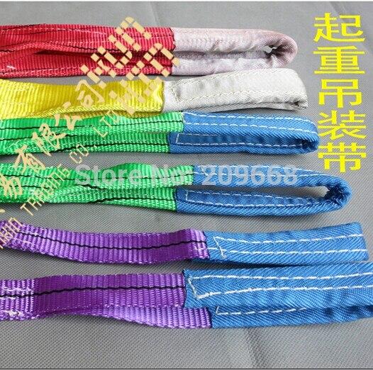 Free Shipping 10pcs/lot 3T X 5M Eye-eye High Tensile Polyester Flat Web 75mm Width Webbing Sling Lifting Sling(China)