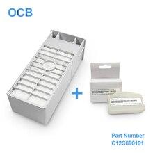 C12C890191 обслуживание чернилами для Epson Stylus Pro 7700 7710 9700 7890 9890 7900 9900 WT7900 11880 бак для обслуживания принтера