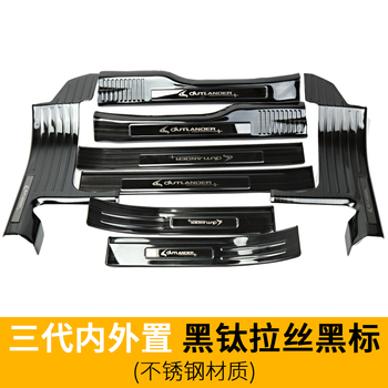 stainless steel Plate Door Sill Welcome Pedal Car Styling Accessories (inside + outside  for Mitsubishi Outlander 2013-2019