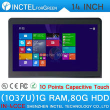14 Inch Panel PC All In One Computer TouchScreen Station with 10 point touch capacitive touch 1G RAM 80G HDD