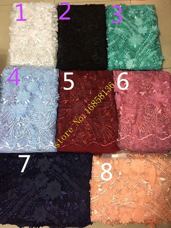 3D стиль новейшая аппликация плюс Жемчуг Тюль Ткань модная разноцветная ткань тюль африканская французская кружевная ткань Высокое качеств...