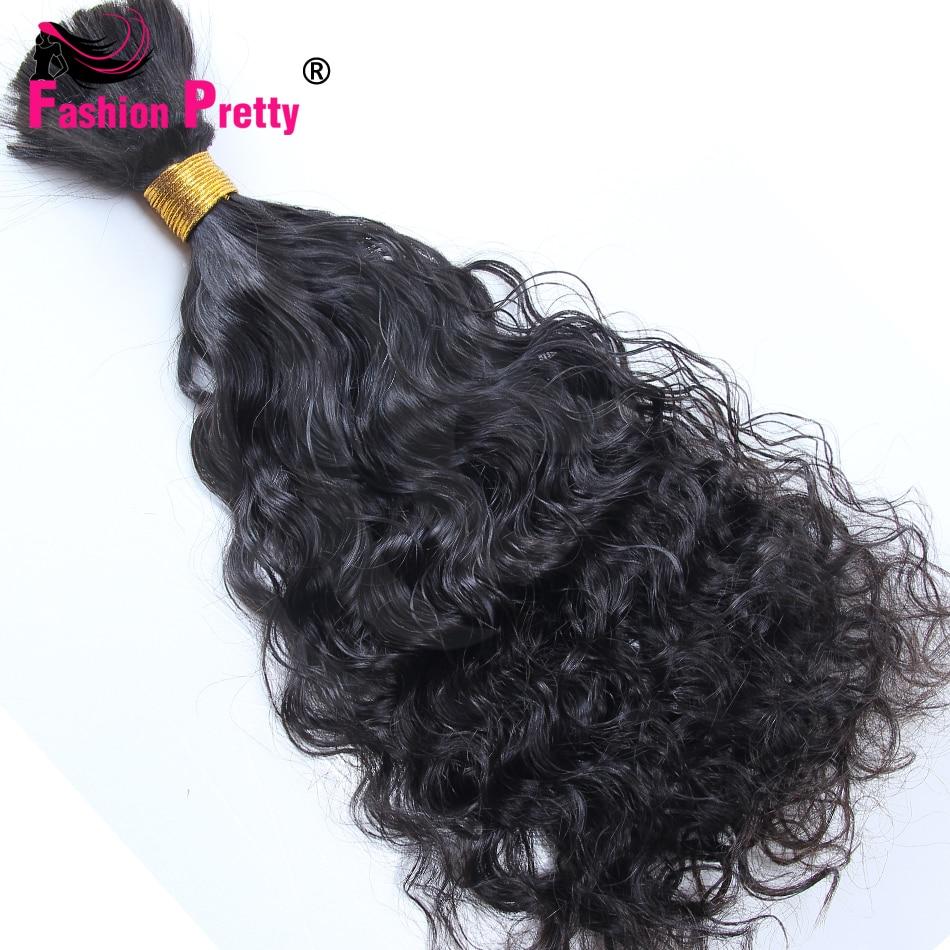 8A 100% Unprocessed No Weft Human Braiding Hair Bulk Weter Wave Mongolian Virgin Human Hair Bulk Natural Black Hair 10″-26″