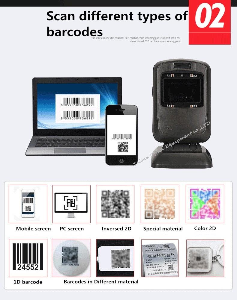 2D Barcode Scanner Supermarket Scan Platform QR PDF417 Data Metrix Code Reader USB Barcode Reader Desktop 2D scanning platform 10