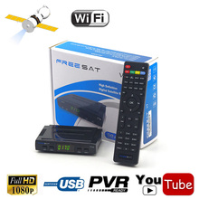 Freesat South North America Digital 1080P HD AC3 Auido DVB-S2 Satellite Receiver TV Box IKS Cccam Power Vu USB Video Capture