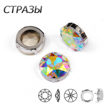 Genuine K9 Glass Clear Crystal AB 1201 Round Strass Rhinestones With or Without Setting Bead Embroidery Component