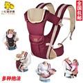 New baby перевозчик слинг Подлинной многофункциональный четыре дышащий поясной ремень холдинг ремешок ребенка стул дети носители