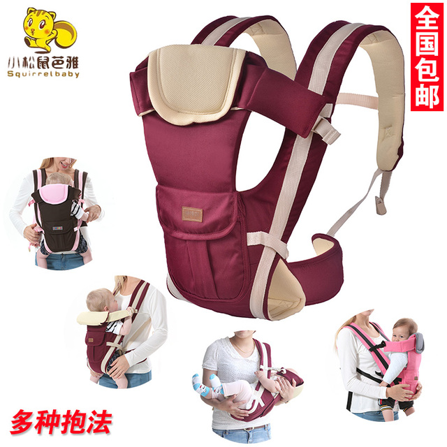 New baby carrier sling Genuine multifunctional four breathable waist belt holding strap baby stool children carriers