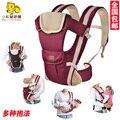 New baby carrier sling multifuncional Genuína quatro segurando cinta cinto fezes do bebê respirável crianças portadores