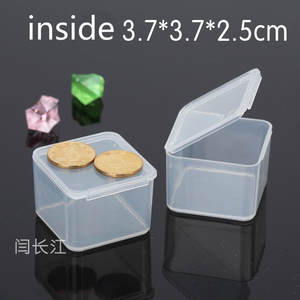 Plastic Box Transparent Small-Box with Cover Mini-Product Packaging 4--4--2.8