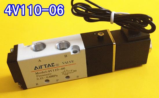 Free Shipping 5pcs 1/8'' Solenoid Valves 4V110-06 2 Postion 5 Port 12v 24v 110v 220v Pneumatic Control Valve With Wire