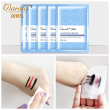 1pcs Makeup Remover Cotton Wipes